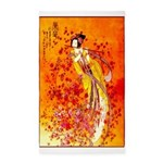 Japanese Geisha Playing the Flute Area Rug