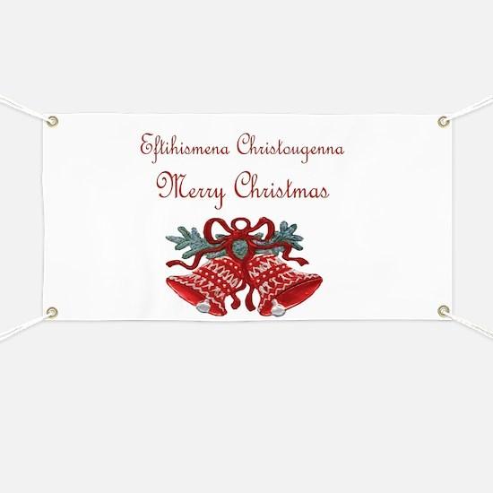 Greek Christmas Banner
