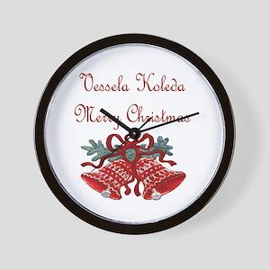 Bulgarian Christmas Wall Clock