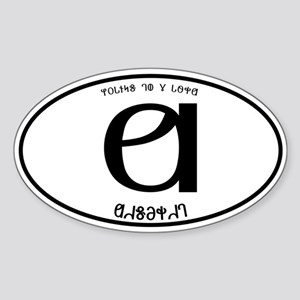Deseret Oval Sticker Plain Sticker