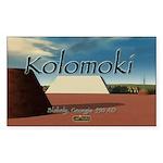Kolomoki Mounds Rectangle Sticker