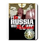RUSSIA 2008: Richard's Mousepad