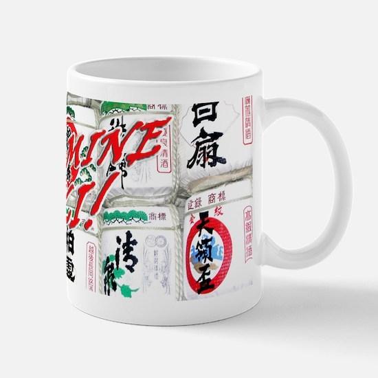Helaine's Make Mine Saki! Mug