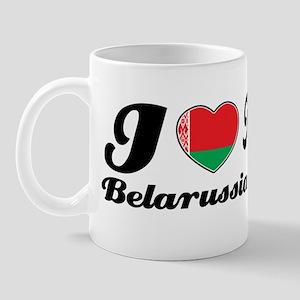 I love my Belarussian Wife Mug