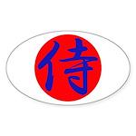 Samurai Oval Sticker (10 pk)
