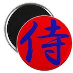 Samurai Magnet