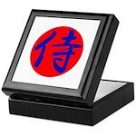 Samurai Keepsake Box