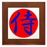 Samurai Framed Tile