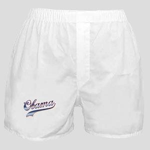 Obama Baseball Style Swoosh Boxer Shorts