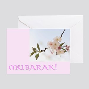 Contemporary Wedding Card