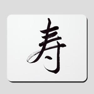 Congratulations kanji Mousepad