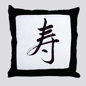 Congratulations kanji Throw Pillow