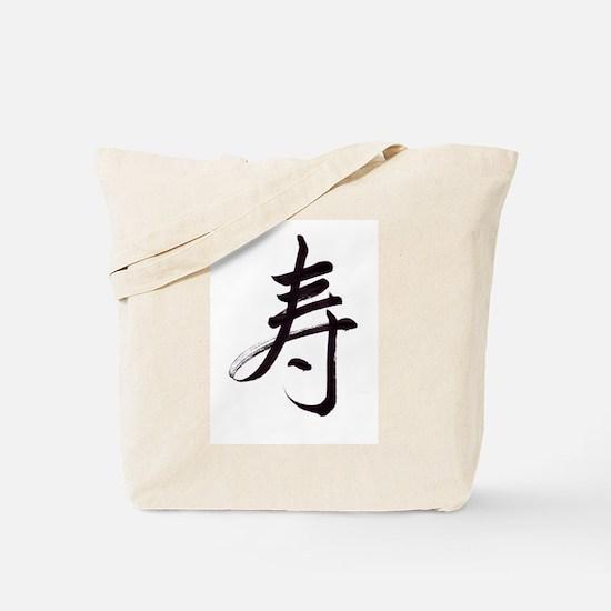 Congratulations kanji Tote Bag