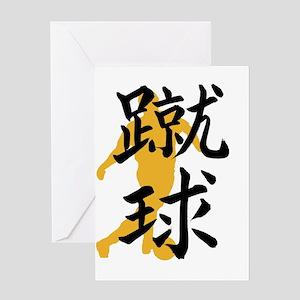 Soccer kanji Greeting Card