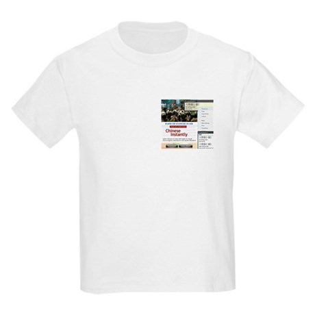 420-chinstantly-panda T-Shirt