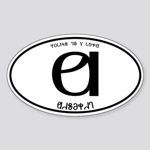 Deseret Oval Sticker