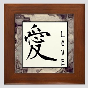 Ai (Love) Framed Tile