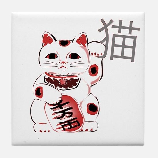 Cherry Maneki Neko Tile Coaster