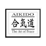 """Art of Peace Framed 13'x16"""""""