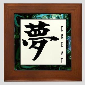 Yume (Dream) Framed Tile