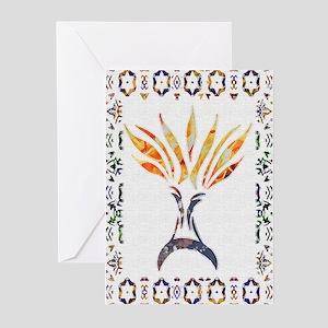 Menorah Aflame Greeting Cards (Pk of 10)