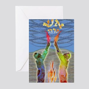 Eish Zarah Greeting Cards (Pk of 10)