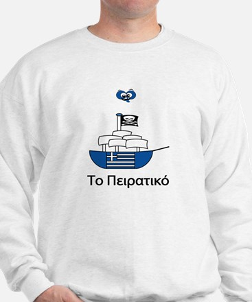 "Whooligan Greece ""Pirate Ship"" Sweatshirt"