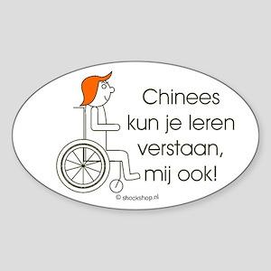 Sticker chinees