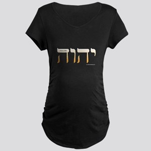 """I Follow YHWH / YHVH"" Maternity Dark T-Shirt"
