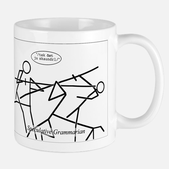 SpecGram Phonology/Phonetics Mug
