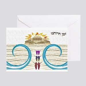 Season of Our Freedom Greeting Cards (Pk of 10