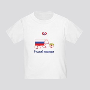 "Whooligan Russia ""Bears"" Toddler T-Shirt"