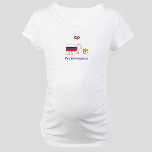 "Whooligan Russia ""Bears"" Maternity T-Shirt"