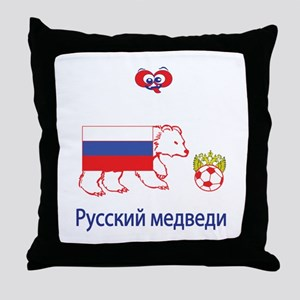 "Whooligan Russia ""Bears"" Throw Pillow"