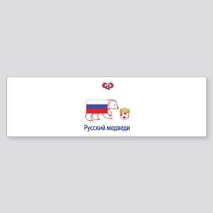 "Whooligan Russia ""Bears"" Bumper Sticker"