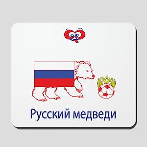 "Whooligan Russia ""Bears"" Mousepad"