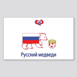 "Whooligan Russia ""Bears"" Rectangle Sticker"