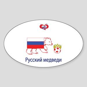 "Whooligan Russia ""Bears"" Oval Sticker"