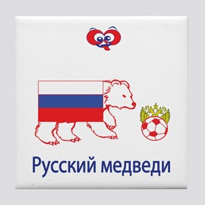 "Whooligan Russia ""Bears"" Tile Coaster"