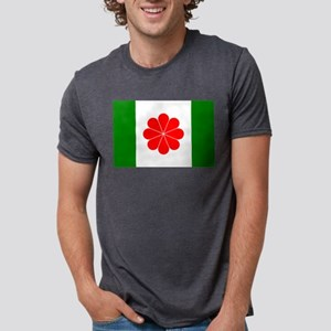 Flag of Independent Taiwan – Taiwanese Fla T-Shirt