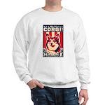 Obey the Corgi! Propaganda Sweatshirt