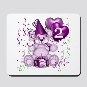 BIRTHDAY AGE: 2 (purple) Mousepad