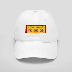 Shomer Shabbos V2 Cap