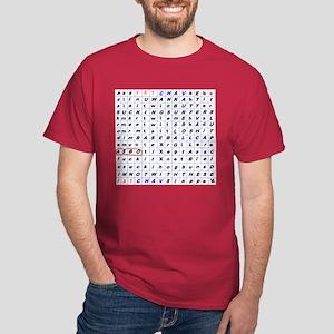 FatChav Wordsquare Dark T-Shirt