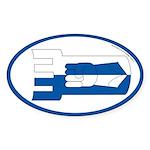 Haven Avare Oval Sticker (50 pk)
