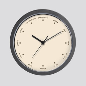 Quaint Wall Clock with Russian Numbers