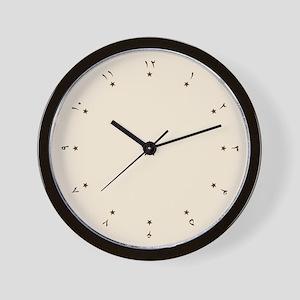 Persian Urdu Numbers and Stars Wall Clock