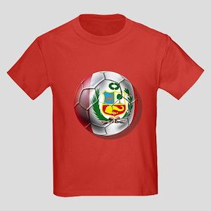 c20d76c5618 Peruvian Flag Kids Clothing   Accessories - CafePress