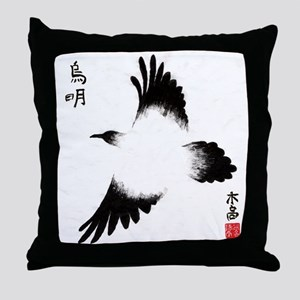 Asian ink painting & calligraphy Throw Pillow