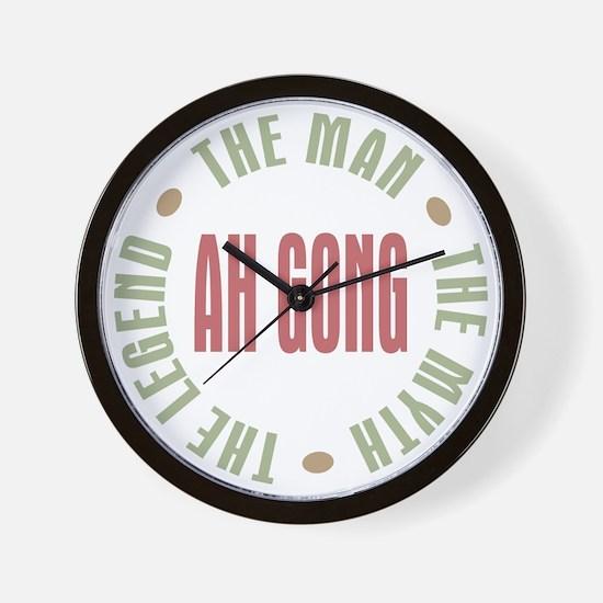 Ah Gong Chinese Grandpa Man Myth Wall Clock